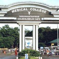 Government Medical College, Thiruvananthapuram