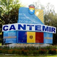 Cantemir District