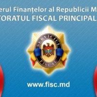 Inspectoratul Fiscal Principal de Stat