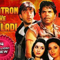 Khatron Ke Khiladi (1988 film)