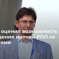 Матыцин, Олег Васильевич